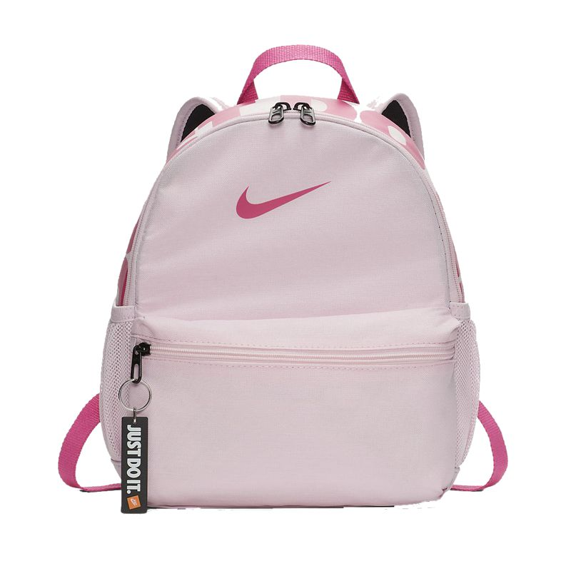 Mochila mini NIKE BRASILIA JUST DO IT rosa BA5559-663